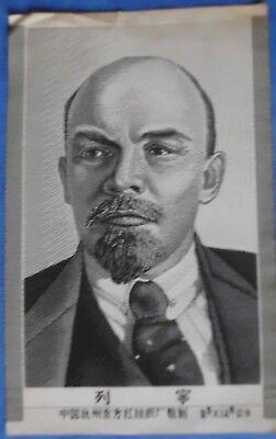 1950-60-70er Jahre CHINA, W. I. Lenin Seide Propaganda Porträt  Größe ca.: 17 x