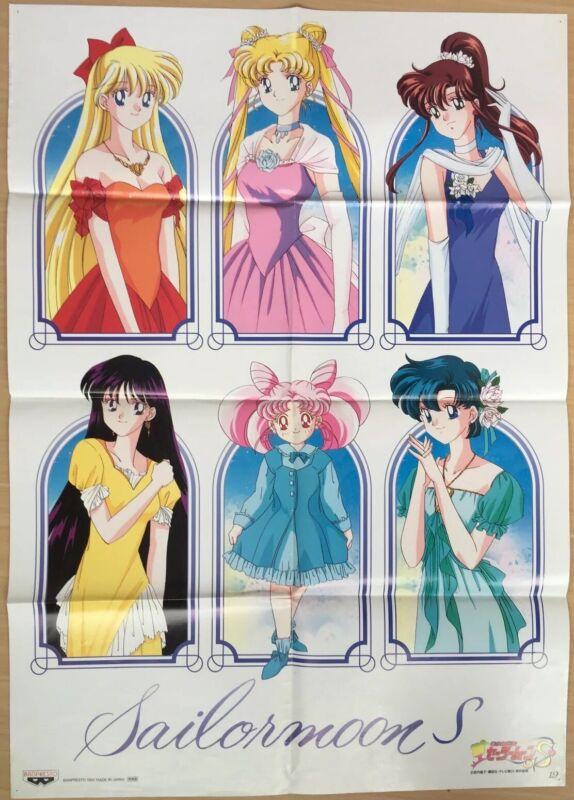 【VeryRare】Sailor Moon B2 Size Original Poster