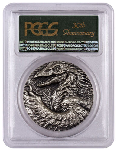 Prehistoric 2 oz HR Silver Medal Bird Lizard PCGS MS70 (2016)(S) China SKU44677