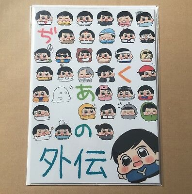 Azur Lane CL-ust 02 Doujin Doujinshi Color clesta Cle Mashiro C94 comiket A4