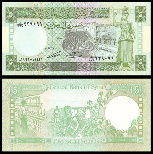SYRIA 5 POUNDS 1991 P-100e UNC