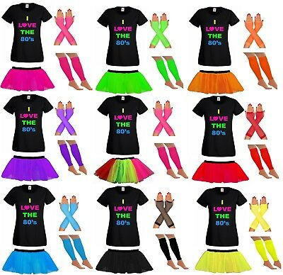 LADIES TUTU TSHIRT GLOVES LEG WARMERS 80S FANCY DRESS SET COSTUME NEON FESTIVAL  (Neon Tutus)