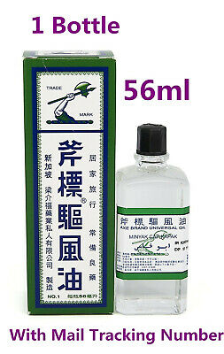 Axe Brand Universal Medicated Oil 56M Headache Muscular Pain 斧標驅風油 x 1