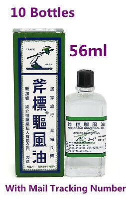 Axe Brand Universal Medicated Oil 56M Headache Muscular Pain 斧標驅風油 x 10