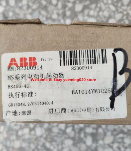 Ship dhl ABB MS450-40 1SAM450000R1005 motor starter