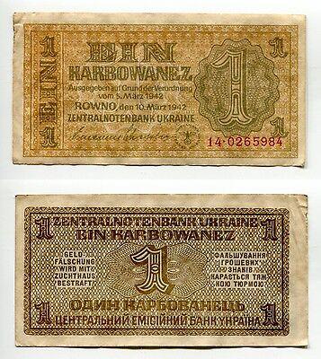 1 Karbowanez Ukraine 10.3.1942 gebraucht, Ros. 591