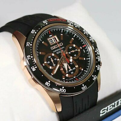 Seiko Men's Quartz Chronograph Rose Gold Tone Watch SPC250P1