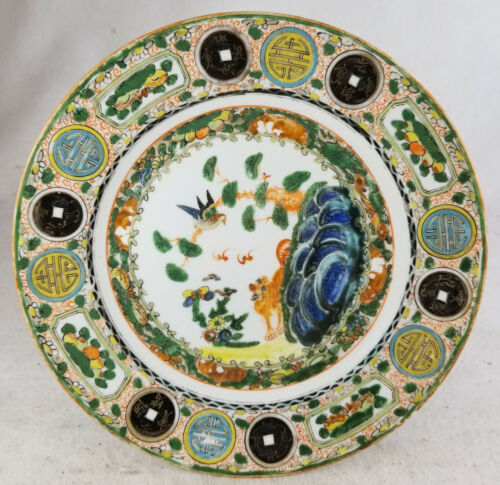 Antique Vintage Chinese Famille Verte Style Export Dinner Plate Lion