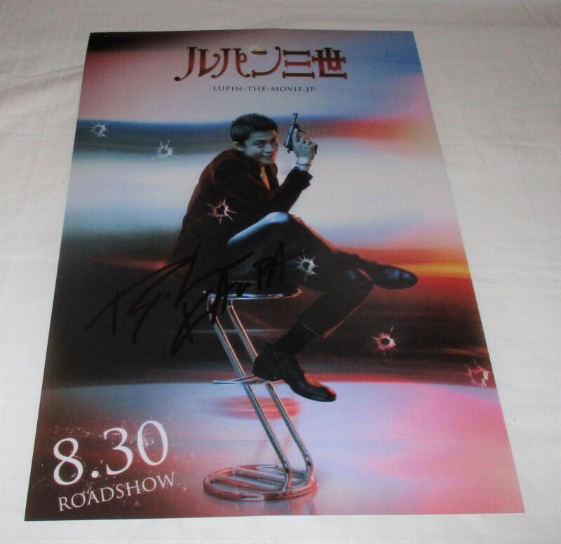 RYUHEI KITAMURA SIGNED LUPIN THE 3RD 12X18 MOVIE POSTER