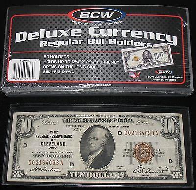 "Regular Currency Holders - SEMI-RIGID 6-3/8"" x 2-7/8""  (package of 50)"