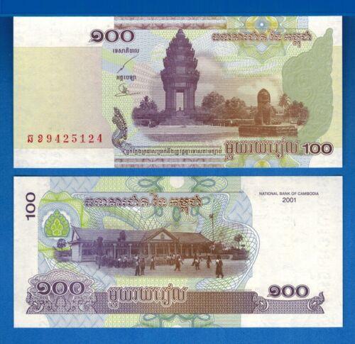 Cambodia P-53 100 Riels 2002 Uncirculated Banknote Asia