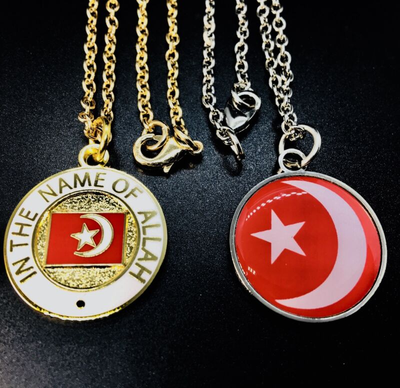 Muslim Nation Of Islam Necklace Set