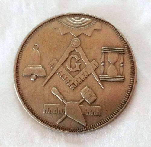 Vintage Masonic Made a Mason Token Coin Medal. Blank, Un-Engraved