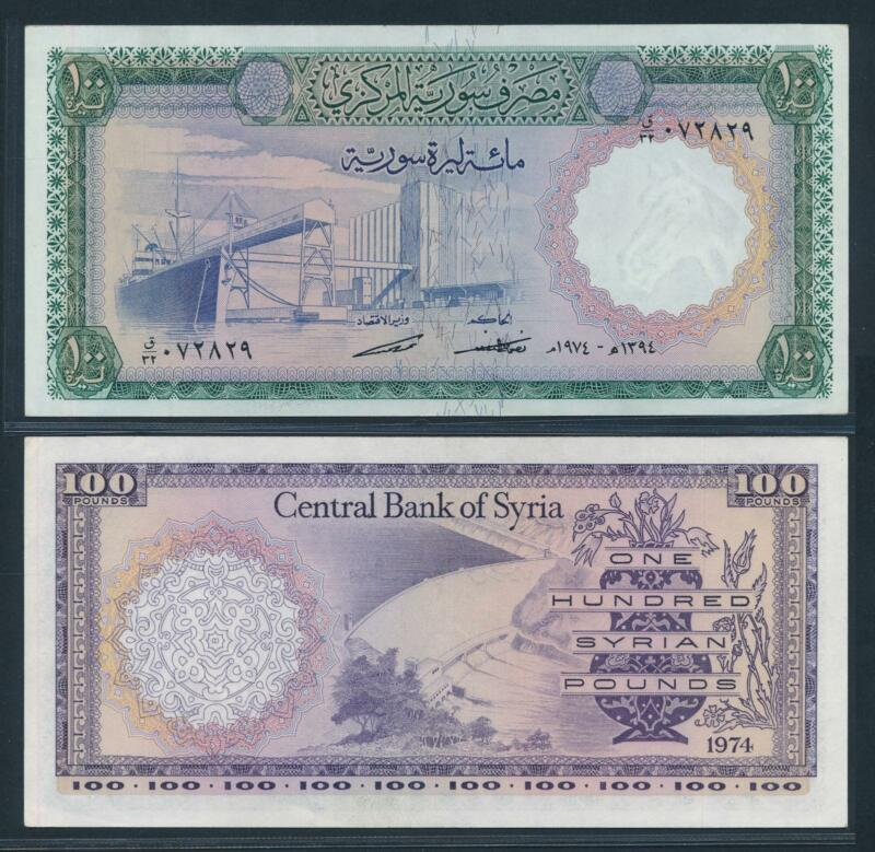 [77144] Syria 1974 100 Pounds Bank Note UNC P98d
