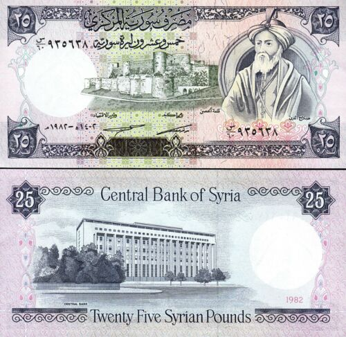 SYRIA 25 POUNDS 1982 UNC CONSECUTIVE 5 PCS LOT P-102C