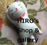 HIRO's Shop & gallery