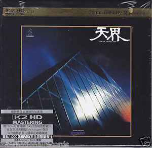 Kitaro-Ten-Kai-Astral-Voyage-Trip-Japan-K2HD-CD-Limited-Numbered-New-Sealed