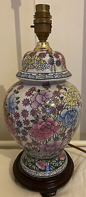 VINTAGE CHINESE ORIENTAL CHINA FLORAL URN WOOD TABLE LAMP LIGHT 15 Ins Tall VGC