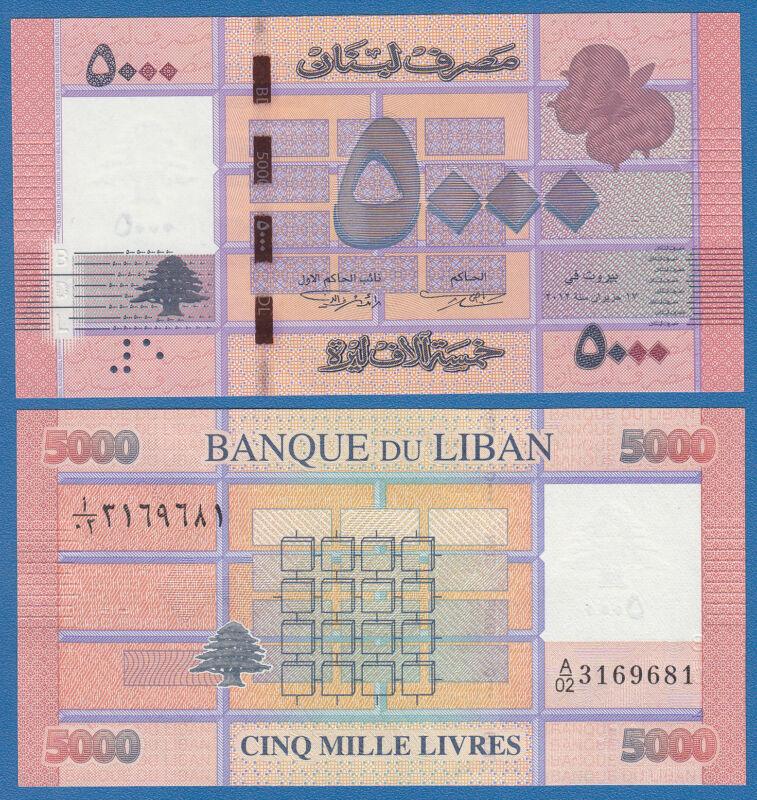 Lebanon 5000 Livres P 91a 2012 LIBAN UNC Low Shipping! Combine FREE! P 91 a