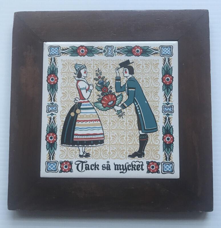 Vintage Berggren Tack Sa Mycket Framed Ceramic Tile Plaque Trivet Swedish Thanks