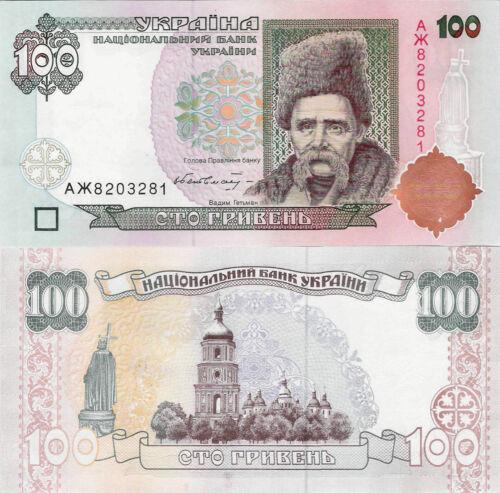 Ukraine 1996 - 100 Hryven - Pick 114a UNC (Signature - Hetman)