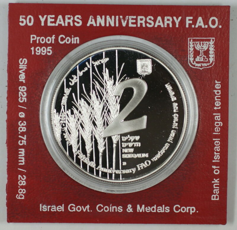 1995 Israel 2 New Sheqalim Silver Proof FAO 50th Anniv. Commem Coin as Issued