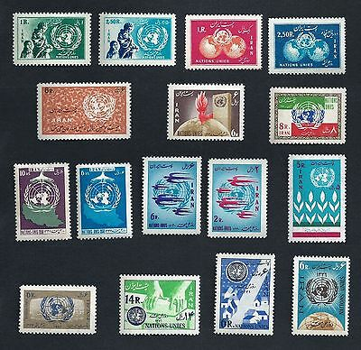 Iran/Persia   MINT NEVER HINGED Postage stamps,  Full Sets