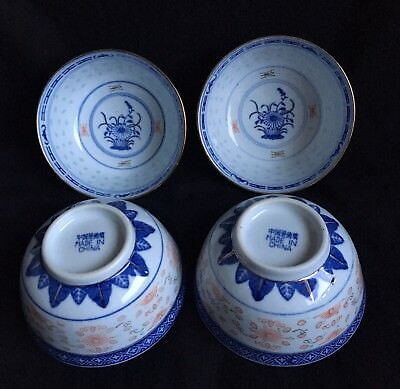 Set Of 4 Vintage Chinese Rice eyes Blue,White With Golden Floral Soup Bowls EC Golden Rice Bowl