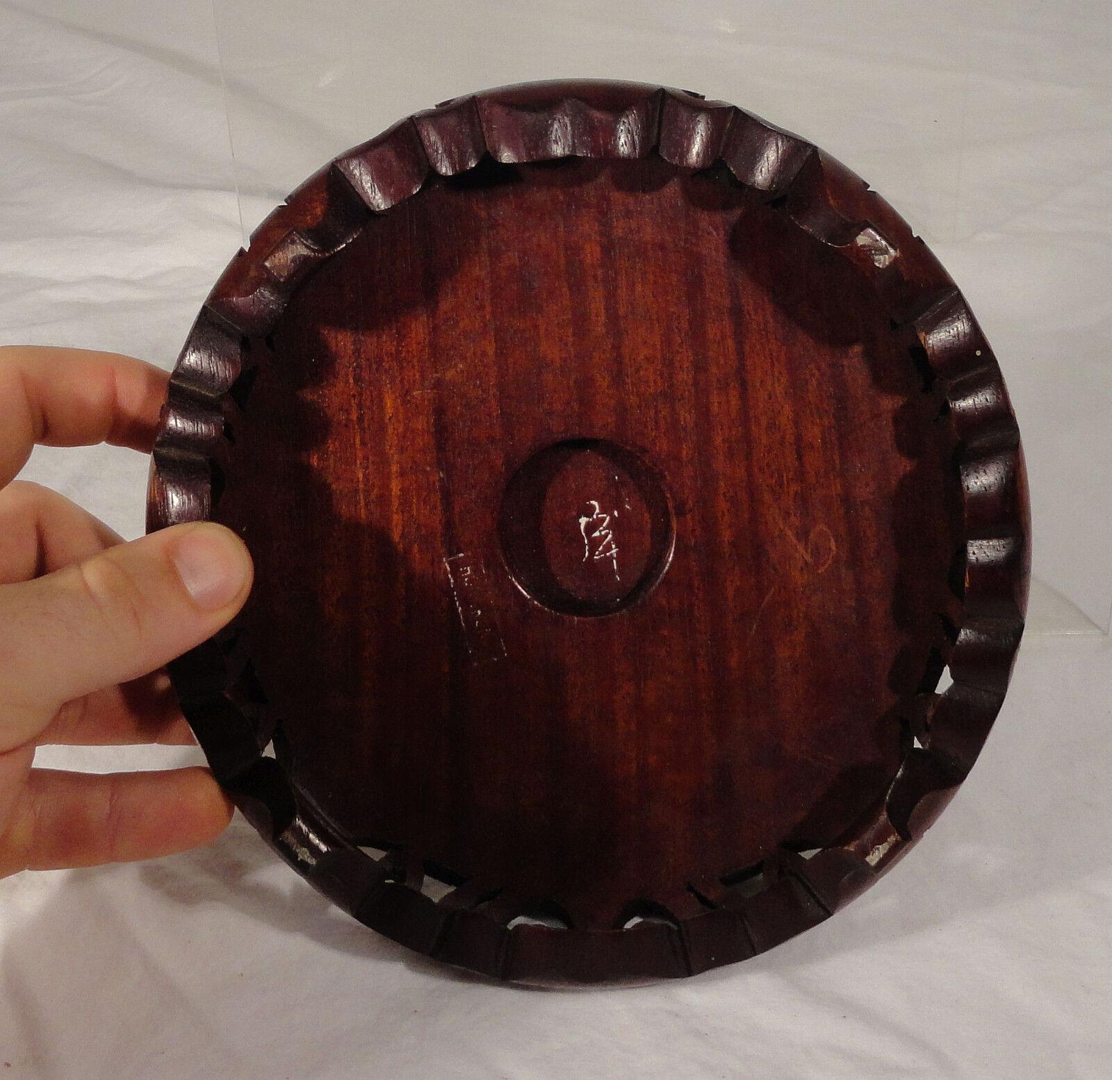 Купить Antique Vintage Chinese Carved Hardwood Base Stand Teak Mahogany 20th