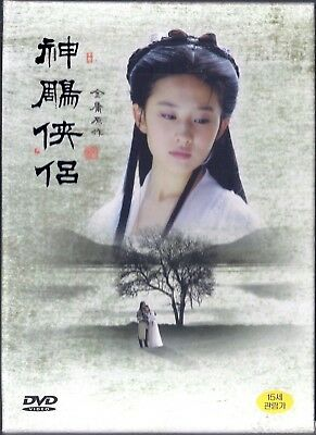 The Return of the Condor Heroes 神雕侠侣 (2006) 11 DVDs (41 episode) NEW *FAST SH.