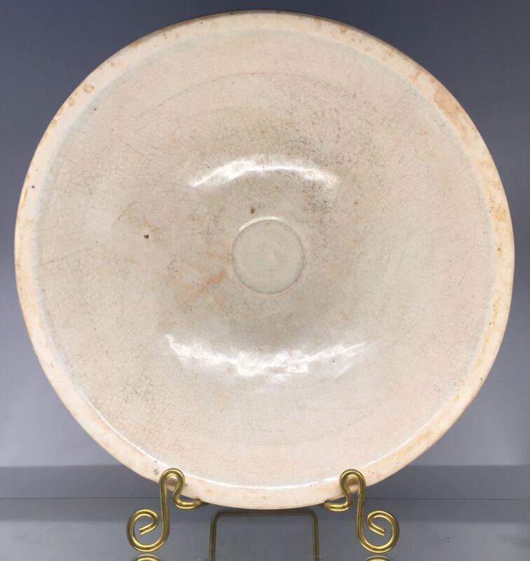 Ancient Song Qingbai Northern Chinese Porcelain Bowl White Glaze Ding Ware