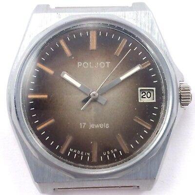Soviet POLJOT WindUp watch 1970s Nice Brown Dial Serviced VGC+ *US SELLER* #1030
