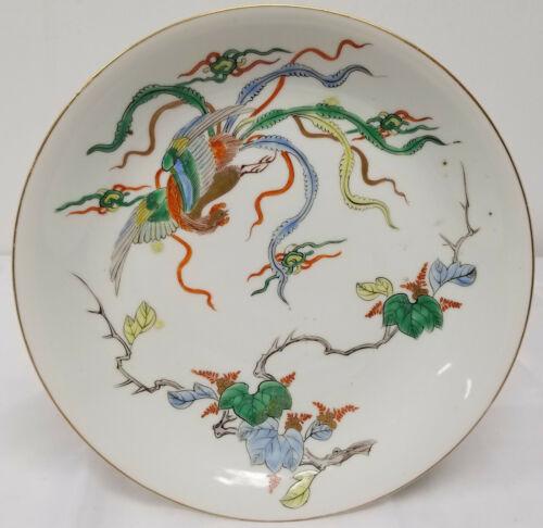 Antique style Vintage Japanese Enameled Ko-Kakiemon Arita Plate Phoenix