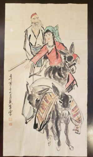 CHINESE WATERCOLOR PAINTING{FIGURE}