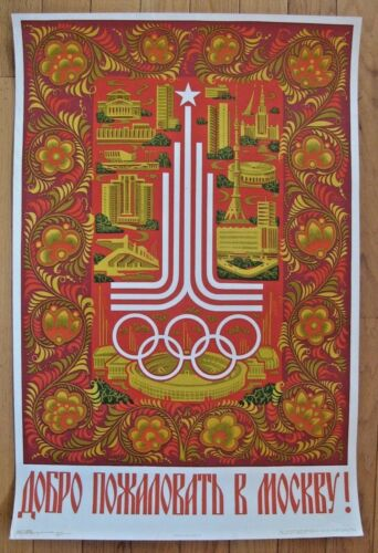Vintage Soviet RUSSIAN  Poster, 1979. very rare, 100% Original