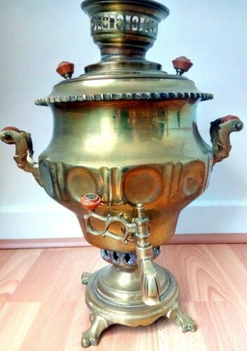 ANTIQUE TEA MAKER (SAMOVAR)