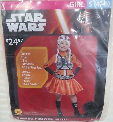 Star Wars Girl's S (4-6) X-Wing Fighter Pilot Halloween Costume - New (Girl Pilot Halloween Costume)