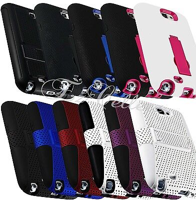 - for SAMSUNG GALAXY NOTE II 2 HYBRID IMPACT RESISTANT MESH CASE COVER KICKSTAND
