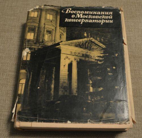 RARE 1966 Moscow Conservatory Feinberg Goldenweiser Scriabin Neuhaus Russian