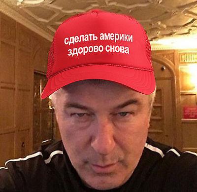 Alec Baldwin Russian Trump Hat Funny Maga Make America Great Again Mesh Cap Red