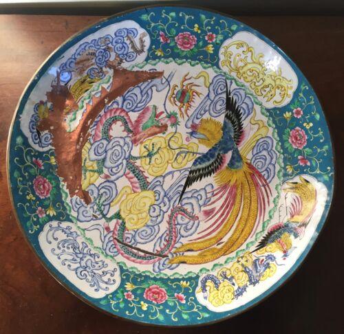 Large Antique Chinese Cloisonne Enamel Charger Plate Platter Bowl Phoenix Bird