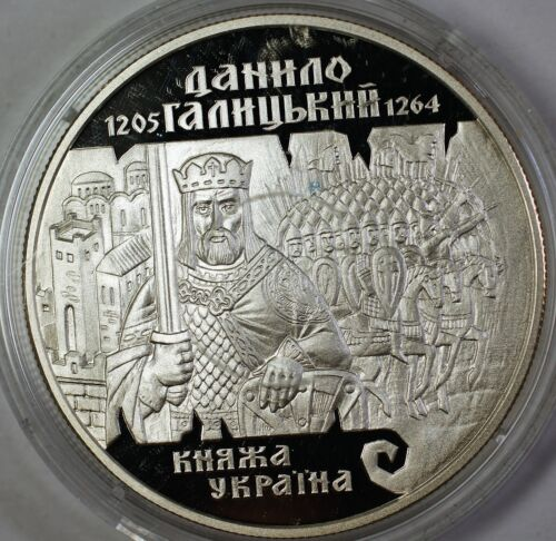 1998 Ukraine 10 Hryvnias Danylo Halytsky Silver Proof Commemorative Coin