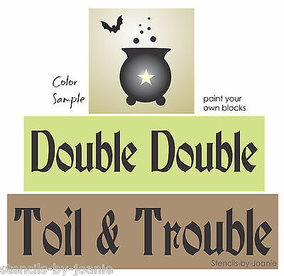 Joanie Stencil Halloween Witch Double Toil Trouble Boil Cauldron Bat Craft Signs (Witch Halloween Craft)