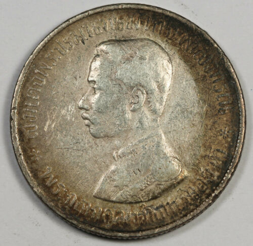 Thailand RS124 1905 1 Baht Silver Coin VF Y#34a RAMA V