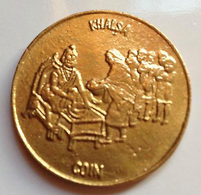 BRASS 300 Years of Khalsa Memorable Vaisakhi Coin Hindu Sikh Gift Token Coin
