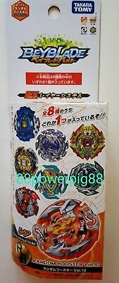 Takara Tomy Beyblade Burst B-111 Random Booster Vol.10 US Seller