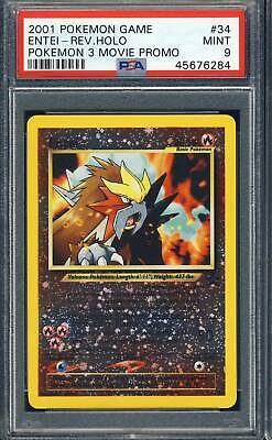 Entei See What It S Worth Mavin Price Guide