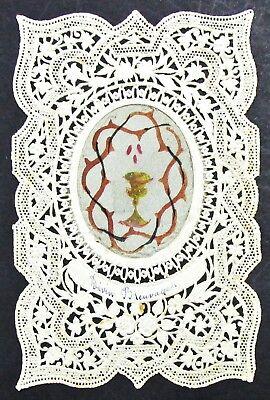 Jesu Christi Kelch Handgearbeitete Klosterarbeit Heiligenbild Spitzenbild O-9025 (Heilige Kelch)