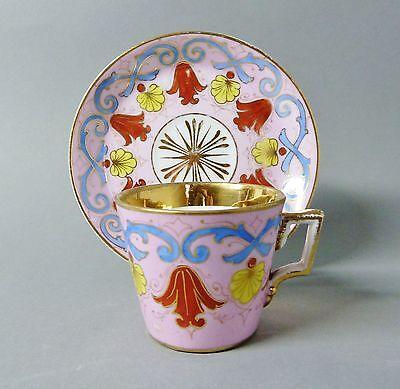 (G1073)  Espresso-, Mokkatasse, um 1920, Reich verziertes Muster,Gold staffier