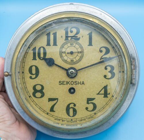 Seikosha WWII Era Japanese Navy  Shipboard Wall Clock